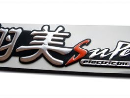 Electric Bicycle nameplate